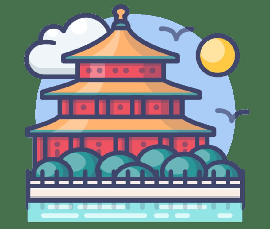 55 Beste Mobil Casinos in China 2021